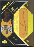 2006/07 Upper Deck Black Basketball Saer Sene Rookie Patch Auto #13/15