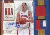 2009/10 Playoff National Treasures NBA Gear Dual Prime Signatures #22 Austin Daye /49