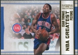 2009/10 Panini Playoff National Treasures NBA Greatest #24 Isiah Thomas /25