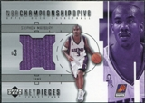 2002/03 Upper Deck Championship Drive Key Pieces Jersey #SMKP Stephon Marbury