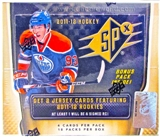 2011/12 Upper Deck SPx Hockey Hobby Box