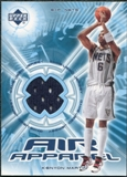 2002/03 Upper Deck Air Apparel #KMAA Kenyon Martin