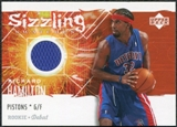 2005/06 Upper Deck Rookie Debut Sizzling Swatches #RH Richard Hamilton