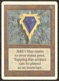 Magic the Gathering Unlimited Single Mox Sapphire - SLIGHT PLAY (SP)