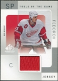 2000/01 Upper Deck SP Game Used Tools of the Game #SF Sergei Fedorov