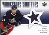 2004/05 Upper Deck YoungStars #YSNZ Nikolai Zherdev