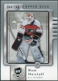 2006/07 Upper Deck The Cup #70 Ron Hextall /249