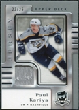 2006/07 Upper Deck The Cup Jerseys #50 Paul Kariya /25
