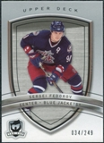 2005/06 Upper Deck The Cup #34 Sergei Fedorov /249