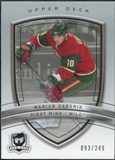 2005/06 Upper Deck The Cup #52 Marian Gaborik /249