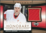 2005/06 Upper Deck Trilogy Honorary Swatches #HSNL Nicklas Lidstrom