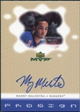 2000/01 Upper Deck MVP ProSign #MM Manny Malhotra