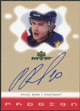 2000/01 Upper Deck MVP ProSign #PB Pavel Bure