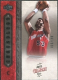 2006/07 Upper Deck Chronology #6 Artis Gilmore /199