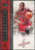 2006/07 Upper Deck Chronology #9 B.J. Armstrong /199