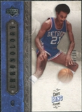 2006/07 Upper Deck Chronology #10 Dave Bing /199