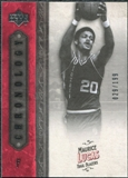 2006/07 Upper Deck Chronology #59 Maurice Lucas /199