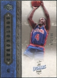 2006/07 Upper Deck Chronology #63 Joe Dumars /199
