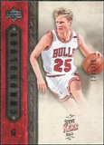 2006/07 Upper Deck Chronology #85 Steve Kerr /199