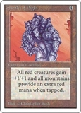 Magic the Gathering Unlimited Single Gauntlet of Might UNPLAYED (NM/MT)