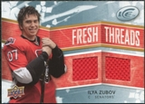 2008/09 Upper Deck Ice Fresh Threads #FTIZ Ilya Zubov