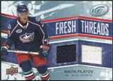 2008/09 Upper Deck Ice Fresh Threads #FTNF Nikita Filatov