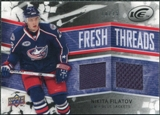 2008/09 Upper Deck Ice Fresh Threads Black Parallel #FTNF Nikita Filatov /25
