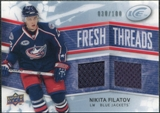 2008/09 Upper Deck Ice Fresh Threads Parallel #FTNF Nikita Filatov /100