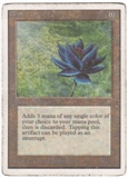 Magic the Gathering Unlimited Single Black Lotus HEAVY PLAY