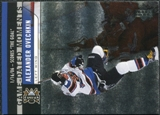 2006/07 Upper Deck Game Dated Moments #GD2 Alexander Ovechkin