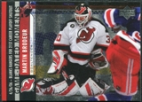 2006/07 Upper Deck Game Dated Moments #GD8 Martin Brodeur