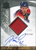 2008/09 Upper Deck The Cup #105 Michal Repik Rookie Patch Auto /249