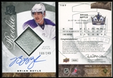 2008/09 Upper Deck The Cup #107 Brian Boyle Rookie Patch Auto 168/249