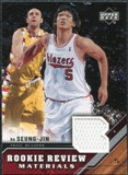 2005/06 Upper Deck Rookie Review Materials #HS Ha Seung-Jin