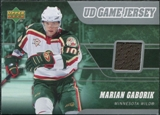 2006/07 Upper Deck Game Jerseys #JMG Marian Gaborik