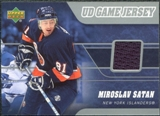 2006/07 Upper Deck Game Jerseys #J2SA Miroslav Satan
