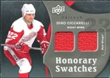 2009/10 Upper Deck Trilogy Honorary Swatches #HSDC Dino Ciccarelli