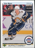 2010/11 Upper Deck 20th Anniversary Variation #532 Tyler Myers ART