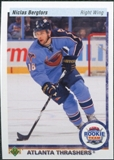 2010/11 Upper Deck 20th Anniversary Variation #533 Niclas Bergfors ART