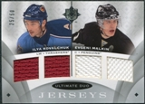 2008/09 Upper Deck Ultimate Collection Ultimate Jerseys Duos #UJ2KM Ilya Kovalchuk Evgeni Malkin /50
