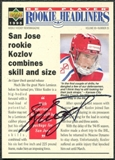 1994/95 Be A Player Autographs #153B Viktor Kozlov Full Sig Auto SP