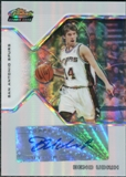 2004/05 Topps Finest Refractors #186 Beno Udrih RC Autograph /179