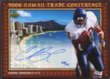 2006 Upper Deck Hawaii Trade Conference Signature Jumbos #HTC13 Cedric Benson 8/15