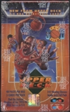 1993/94 Upper Deck 3D Pro View Basketball Hobby Box