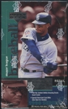 1998 Upper Deck Series 1 Baseball Retail Box