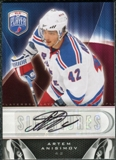 2009/10 Upper Deck Be A Player Signatures #SAN Artem Anisimov Autograph