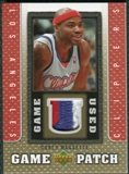 2007/08 Upper Deck UD Game Patch #CM Corey Maggette