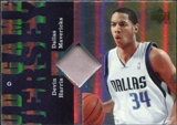 2006/07 Upper Deck UD Reserve Game Patches #DH Devin Harris
