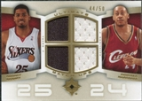 2007/08 Upper Deck Ultimate Collection Matchups Gold #RD Donyell Marshall Rodney Carney /50