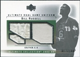 2003/04 Upper Deck Ultimate Collection Jerseys Dual #BR Bill Russell /100